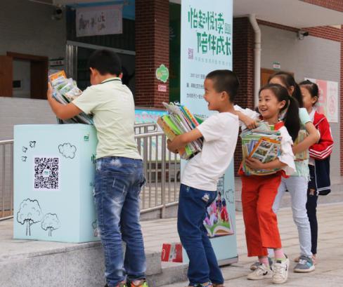 """2017华润怡宝百所图书馆计划玩转""""互联网+""""建设城乡儿童阅读共享模式"""